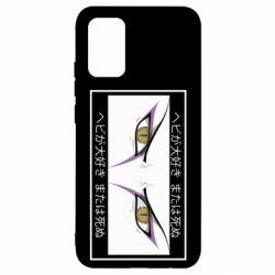 Чохол для Samsung A02s/M02s Orochimaru's eyes