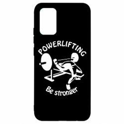 Чехол для Samsung A02s/M02s Powerlifting be Stronger