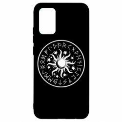 Чохол для Samsung A02s/M02s Sun in runes