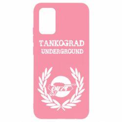 Чохол для Samsung A02s/M02s Tankograd Underground