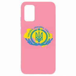 Чохол для Samsung A02s/M02s Україна Мапа