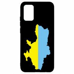 Чохол для Samsung A02s/M02s Україна