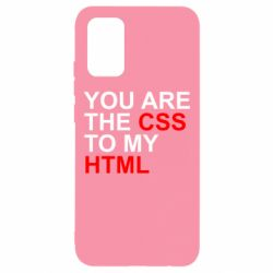 Чехол для Samsung A02s/M02s You are CSS to my HTML
