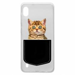 Чехол для Samsung A10 Cat in your pocket