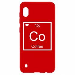 Чохол для Samsung A10 Co coffee