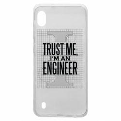 Чохол для Samsung A10 Довірся мені я інженер