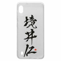 Чохол для Samsung A10 Ghost Of Tsushima Hieroglyphs