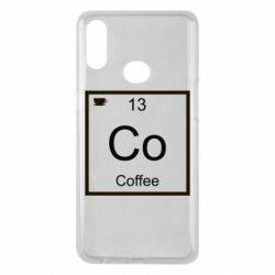 Чохол для Samsung A10s Co coffee