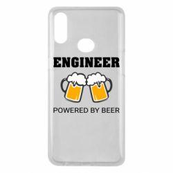 Чохол для Samsung A10s Engineer Powered By Beer