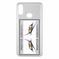 Чохол для Samsung A10s Orochimaru's eyes