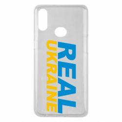 Чехол для Samsung A10s Real Ukraine