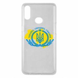 Чохол для Samsung A10s Україна Мапа