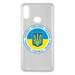 Чохол для Samsung A10s Україна. Украина. Ukraine.
