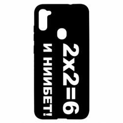 Чехол для Samsung A11/M11 2х2=6