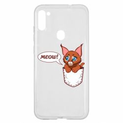 Чохол для Samsung A11/M11 A cat in his pocket