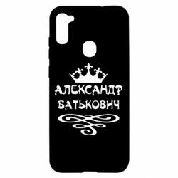 Чехол для Samsung A11/M11 Александр Батькович