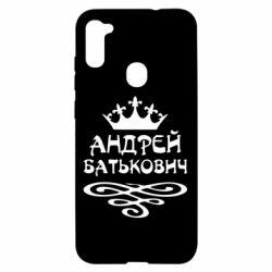 Чехол для Samsung A11/M11 Андрей Батькович