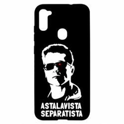 Чехол для Samsung A11/M11 Astalavista Separatista