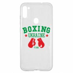 Чехол для Samsung A11/M11 Boxing Ukraine