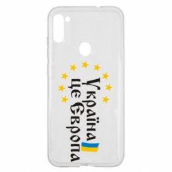 Чохол для Samsung A11/M11 Це Європа