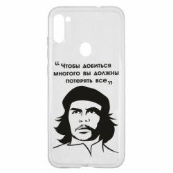 Чохол для Samsung A11/M11 Che Guevara