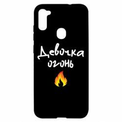 Чехол для Samsung A11/M11 Девочка огонь