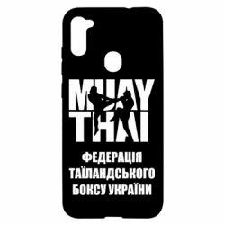 Чехол для Samsung A11/M11 Федерація таїландського боксу України