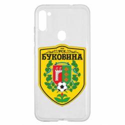 Чехол для Samsung A11/M11 ФК Буковина Черновцы