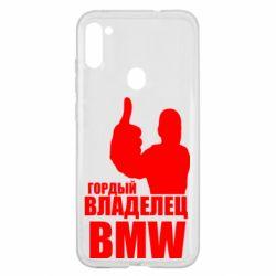 Чохол для Samsung A11/M11 Гордий власник BMW