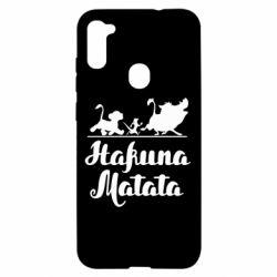 Чохол для Samsung A11/M11 Hakuna Matata