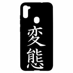Чехол для Samsung A11/M11 HENTAI (JAP)