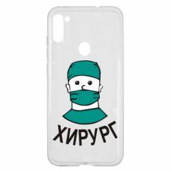 Чехол для Samsung A11/M11 Хирург