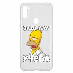 Чохол для Samsung A11/M11 Homer is tired of studying
