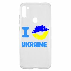 Чохол для Samsung A11/M11 I kiss Ukraine