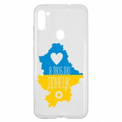 Чехол для Samsung A11/M11 I love Donetsk, Ukraine