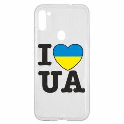 Чехол для Samsung A11/M11 I love UA