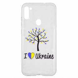 Чехол для Samsung A11/M11 I love Ukraine дерево