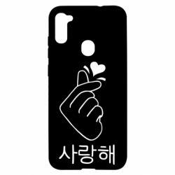 Чохол для Samsung A11/M11 K-pop