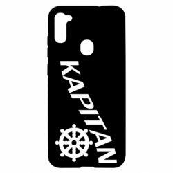 Чохол для Samsung A11/M11 KAPITAN