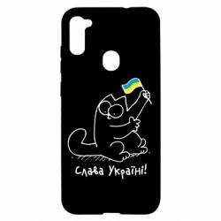 Чехол для Samsung A11/M11 Кіт Слава Україні!