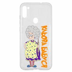 Чехол для Samsung A11/M11 Клевая бабушка со скалкой
