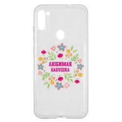 Чохол для Samsung A11/M11 Улюблена бабуся і красиві квіточки