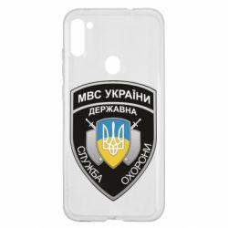 Чохол для Samsung A11/M11 МВС України