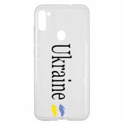 Чохол для Samsung A11/M11 My Ukraine