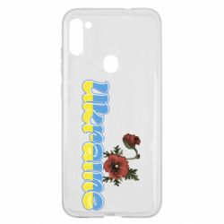 Чехол для Samsung A11/M11 Надпись Украина с цветами