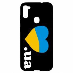 Чохол для Samsung A11/M11 Народився в Україні