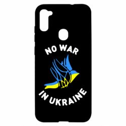 Чехол для Samsung A11/M11 No war in Ukraine