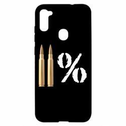 Чохол для Samsung A11/M11 Одинадцять відсотків