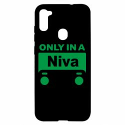 Чехол для Samsung A11/M11 Only Niva
