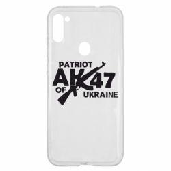 Чехол для Samsung A11/M11 Patriot of Ukraine